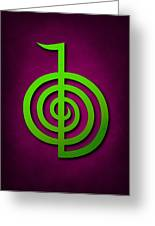 Cho Ku Rei - Lime Green On Purple Reiki Usui Symbol Greeting Card by Cristina-Velina Ion