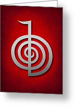 Cho Ku Rei - Silver On Red Reiki Usui Symbol Greeting Card by Cristina-Velina Ion