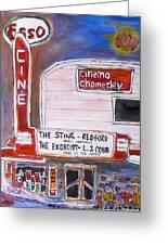 Chomedey Cinema Greeting Card by Michael Litvack