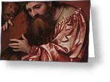 Christ Carrying The Cross Greeting Card by Girolamo Romanino