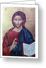 Christ Pantocrator-byzantine Icon Greeting Card by Janeta Todorova