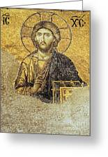 Christ Pantocrator-detail Of Deesis Mosaic Hagia Sophia-judgement Day Greeting Card by Urft Valley Art