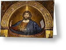 Christ Pantocrator Mosaic Greeting Card by RicardMN Photography