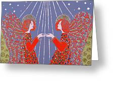 Christmas 77 Greeting Card by Gillian Lawson