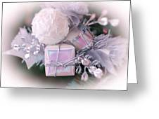 Christmas Decoration Greeting Card by Kathleen Struckle
