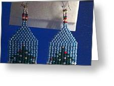 Christmas Earrings Greeting Card by Kimberly Johnson