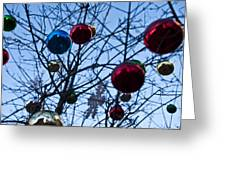 Christmas Is Looking Up This Year Greeting Card by Bill Cannon