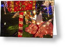 Christmas Mailbox Greeting Card by Garry Gay
