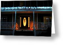 Christmas Night Greeting Card by Katie Wing Vigil