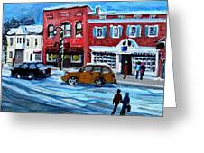 Christmas Shopping In Concord Center Greeting Card by Rita Brown