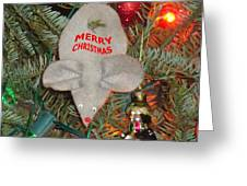 Christmas Tree Mouse Greeting Card by Joseph Baril
