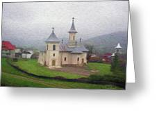 Church In The Mist Greeting Card by Jeff Kolker