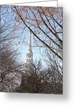 Church Steeple Greeting Card by Teresa Schomig