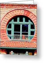 Circle Window Greeting Card by Suzanne Barber