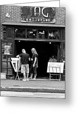 City - Baltimore Md - Tag Galleries  Greeting Card by Mike Savad