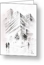 City Building Greeting Card by Fanny Diaz