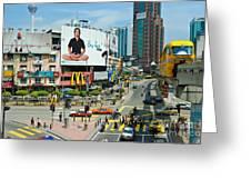 City Centre Scene - Kuala Lumpur - Malaysia Greeting Card by David Hill