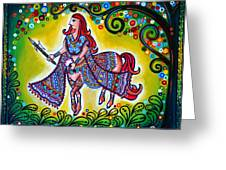 Clement Combatant Greeting Card by Deepti Mittal