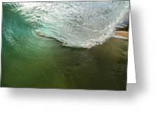 Closeout Wave Greeting Card by Brad Scott