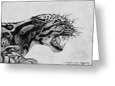 Clouded Leopard Theatened. Greeting Card by Ian Cuming