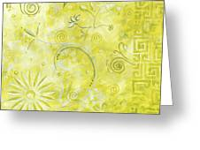 Coastal Decorative Citron Green Floral Greek Checkers Pattern Art Green Whimsy By Madart Greeting Card by Megan Duncanson