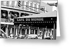 Coffee And Beignets Greeting Card by Scott Pellegrin