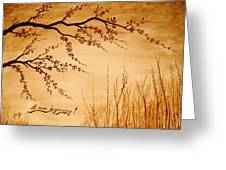 Coffee Painting Cherry Blossoms Greeting Card by Georgeta  Blanaru