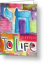 Colorful Life- Abstract Jewish Painting Greeting Card by Linda Woods