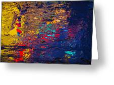 Colorful Reflections Greeting Card by Garry Gay