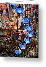 Colorful Traditional Turkish Lights  Greeting Card by Leyla Ismet