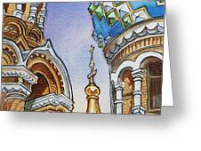 Colors Of Russia St Petersburg Cathedral II Greeting Card by Irina Sztukowski