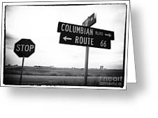 Columbian Boulevard Greeting Card by John Rizzuto