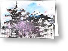 Combination No.32 Spring time Mt.Fuji and Pagoda Greeting Card by Sumiyo Toribe