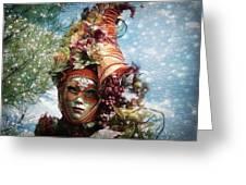Cornucopia Greeting Card by Barbara Orenya