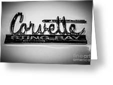 Corvette Sting Ray Emblem Greeting Card by Paul Velgos