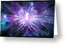 Cosmic Heart Of The Universe Greeting Card by Shawn Dall