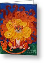 Cosmic Lion Greeting Card by Cassandra Buckley