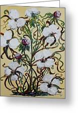 Cotton #1 - King Cotton Greeting Card by Eloise Schneider