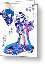 Courtesan Ogiya Yugiri 1830 Greeting Card by Padre Art