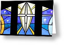Creation of the Stars Greeting Card by Gilroy Stained Glass