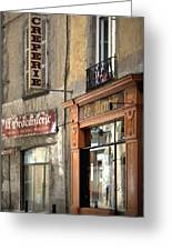 Creperie In Clermont Ferrand France Greeting Card by Nomad Art And  Design
