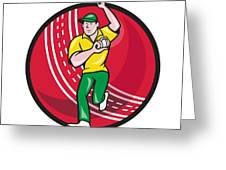 Cricket Fast Bowler Bowling Ball Front Cartoon Greeting Card by Aloysius Patrimonio
