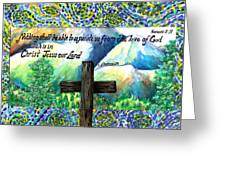 Cross Greeting Card by Catherine Saldana