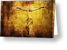 Crucified Via Dolorosa 12 Greeting Card by Lianne Schneider