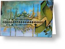 Crystal Mosque Greeting Card by Corporate Art Task Force