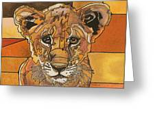 Cub Greeting Card by Wendell Fiock