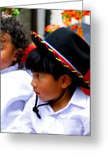 Cuenca Kids 214 Greeting Card by Al Bourassa