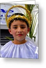 Cuenca Kids 218 Greeting Card by Al Bourassa