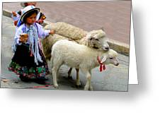 Cuenca Kids 233 Greeting Card by Al Bourassa