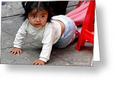 Cuenca Kids 251 Greeting Card by Al Bourassa